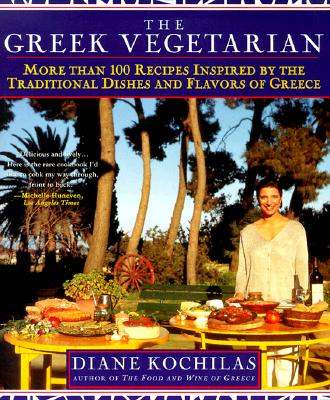 The Greek Vegetarian