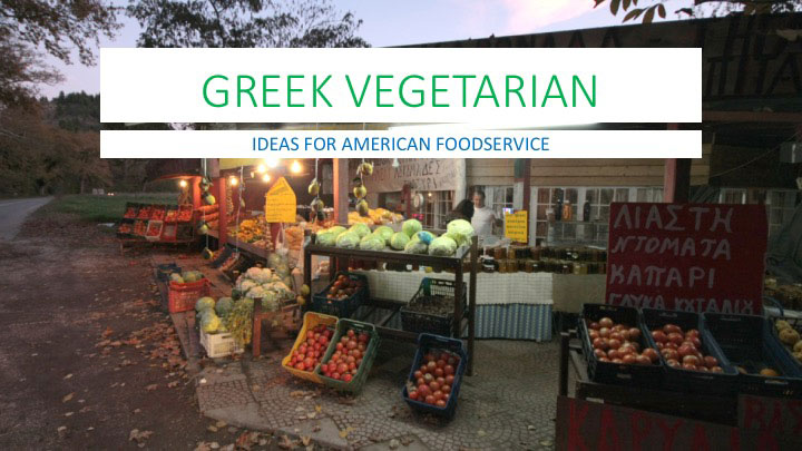 Vegetables are everywhere in Greece...even on the side  of the road!