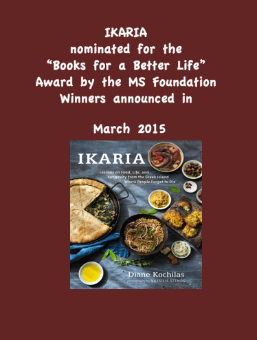 Ikaria book nominated for prestigious award greek food greek ikaria book nominated for prestigious award greek food greek cooking greek recipes by diane kochilas forumfinder Choice Image