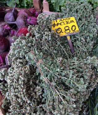 Mediterranean Diet & Greek Herbs