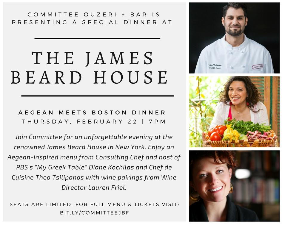Committee JBF Dinner Invite