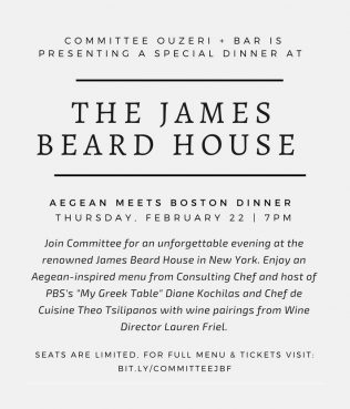 A special dinner at The James Beard House